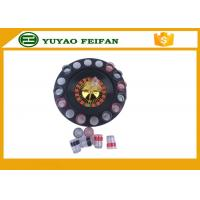 """Quality 32"""" Roulette Wheel Casino Mini Lucky Roulette Wheel Poker Chips Sets With 16pcs Cups for sale"""