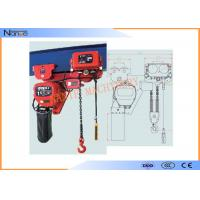 Buy Low Headroom Heavy Duty Motorized Stage Hoist High Wearable And Anti Corrosive at wholesale prices