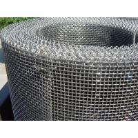 Quality 30.50.80.100 mesh stainless steel woven wire mesh,cutomized sizes rust proof durable quality woven filtration wire mesh for sale