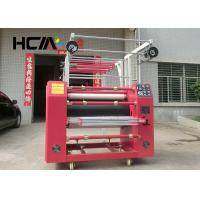 Quality Polyester Ribbon Lanyard Heat Press Machine With Blanket Automatic Adjusting Function for sale