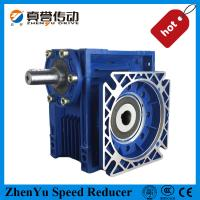 China Mechanical Double Reduction Gearbox Worm Gear Speed Reducer With High Precision on sale