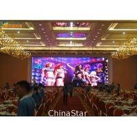 Buy cheap High Resolution P4.81 Full Color Indoor Rental Led Screen Displays SMD 3in1 from wholesalers