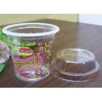 China 120ml Disposable Sundae cups disposable plastic ice cream cups  120ml on sale