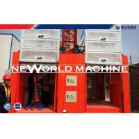 Quality 2T Construction Material Lift Red Building Material Hoist CE ISO for sale