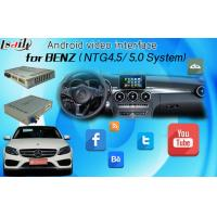 Quality Car Multimedia Interface GPS Navigation System For Mercedes Benz NTG4.5 for sale