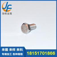 Quality M6 M8 Stainless Steel Hex Head Bolt 304 316 With Nut DIN931 DIN934 DIN933 for sale