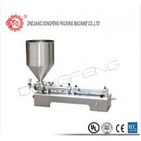 Buy cheap Electric Driven Cosmetic Manufacturing Equipment 110 / 220V Bottle Filling Machines product