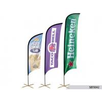 Buy cheap China Feather Flag and China Flying Banners from wholesalers