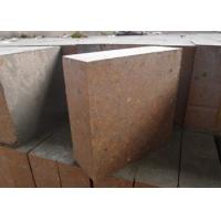 Quality Rotary Kiln Silicon Carbide Bricks 2.65 G/Cm³ Bulk Density Square Size CE Approval for sale