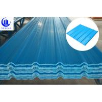 Buy cheap 3 Layer Upvc Heat insulation Roofing Sheet Factory Roof Heat Resistant Fire resistance Material from wholesalers