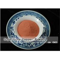 Buy cheap Dendritic Shape Electrolyte Copper Metal Powder High Electrical Conductivity product