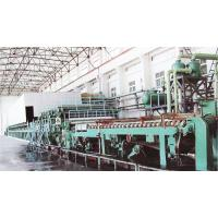 Quality pulping paper making machine for sale
