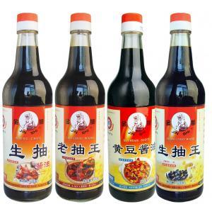 China Glass Bottled Sauce Filling Machine Plastic Sport Cap 0.8kw 220VAC on sale