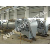 Quality 304L and Carbon Steel Clad Wiped Thin Film Evaporator for Rubber Industry for sale