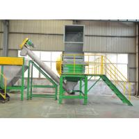 Quality SUS 304 PET Plastic Washing Recycling Machine , Plastic Recycling Crusher With SKD 11 Knife for sale