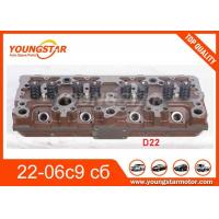 Buy cheap Casting Iron Engine Cylinder Head Assy For Russia Car Yamz CMD-22 22-06с9 c6 CMD 22  CMD 23 23-06C9 C6 from wholesalers