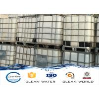 Buy cheap Waste Water Treatment Chemicals CAS No. 55295-98-2 Dicyandiamide Formaldehyde Resin product