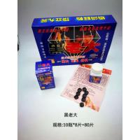 Buy cheap Hei lao da Chinese Herbal male sex enhancement pill long lasting sexual time from wholesalers