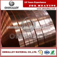 Buy cheap JIS becu beryllium copper Strip C1720 coil/copper tape/copper strip product
