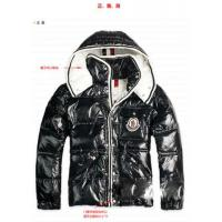 Buy cheap Men' s down jacket from wholesalers