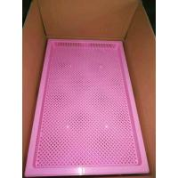 Buy cheap Food Grade Plastic / Metal Color Tray And Trolly For Drying Capsule Candy from wholesalers