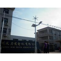 Quality Sound - Proof Wind Driven Generator 1000w For Hybrid Wind for sale