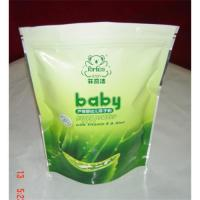 Buy Stand Up Pouch/ Standing Pouch / Food Bag at wholesale prices
