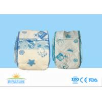 China Custom Printed Newborn Baby Diapers Super Soft With Double Pp Tapes on sale