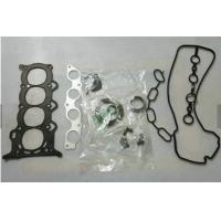 Quality High Quality Full Gasket Set Engine Assembly Full Gasket Set 04111-21043 for Japanese Car for sale