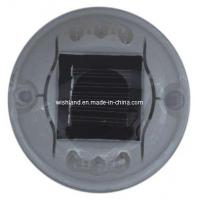 Buy cheap Solar Road Stud (Wl-RS-02) from wholesalers