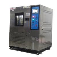 Programmable Temperature Humidity Controlled Environmental Chamber for sale