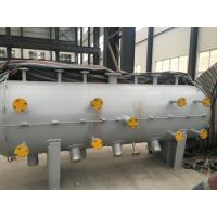 Quality Defect Removal Pressure Vessel Inspection English Inspection Report for sale