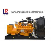China Bio Gas / Dual Gas / Natural Gas Generator with Water Cooled Electric Start , Multi Cylinder 45kw -1600kw on sale