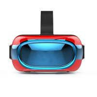 Buy cheap VR 3D Glasses All in one Virtual Reality Glass VR BOX no need Phone VR Headset 3D Game product