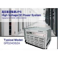 China Low Radiation Energy Storage Inverter , Battery Power Solution Electrical Power Inverter on sale