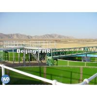 Quality Flexible Leachate Storage Tanks , Round Water Tank 1500 V Holiday Test for sale