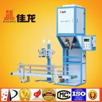 Quality High Speed Vertical Powder Packing Machine 100kg 380v 50hz for sale