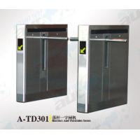 Buy cheap Drop Arm Turnstile (A-TD301) from wholesalers