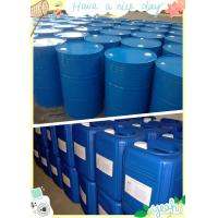 Buy cheap Azoic Dyeing Base OCA Light Yellow To Colorless Transparent Oil Liquid product