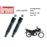 Quality Amortiguadores GL 125 Motorcycle Rear Shocks Absorbers CGL 125 Cargo 52400-KC5-NG for sale