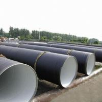 Buy cheap ASTM A53, A106, A519, A213, A213M SSAW Pipe For Construction, Transportation product