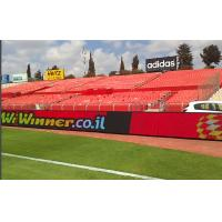 Buy cheap HD Irony and Aluminum SMD Stadium Perimeter Led Display P6mm For Even Scoreboard from wholesalers