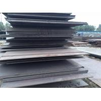 Quality ABS AH36 A36 A36 Hot Rolled Steel Plate For Shipping Building , Max Length 12m for sale