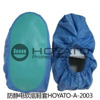 Quality Size Customized ESD Anti Static Shoe Covers OEM / ODM With Soft Shoe Sole for sale