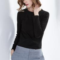 China Casual Style Women's Long Sleeve T Shirts Smoothing Seamless Knit Construction on sale