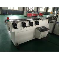 Pvc Wall Inner Corrugated Pipe Machine Double Screw With 6-15m/Min Speed