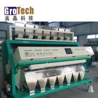 Buy cheap Corn Seeds Color Sorter from wholesalers