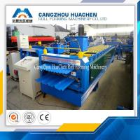 China Blue Double Layer Roll Forming Machine With PLC Control System , 18 Month Warranty on sale