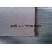 Quality Custom 316 Stainless Steel Mesh , 500 / 3500 Mesh Dutch Weave Wire Mesh for sale