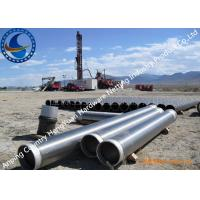 Quality 304 / 316L Johnson V Wire Screen Pipe For Water Well Drilling Strong Structure for sale